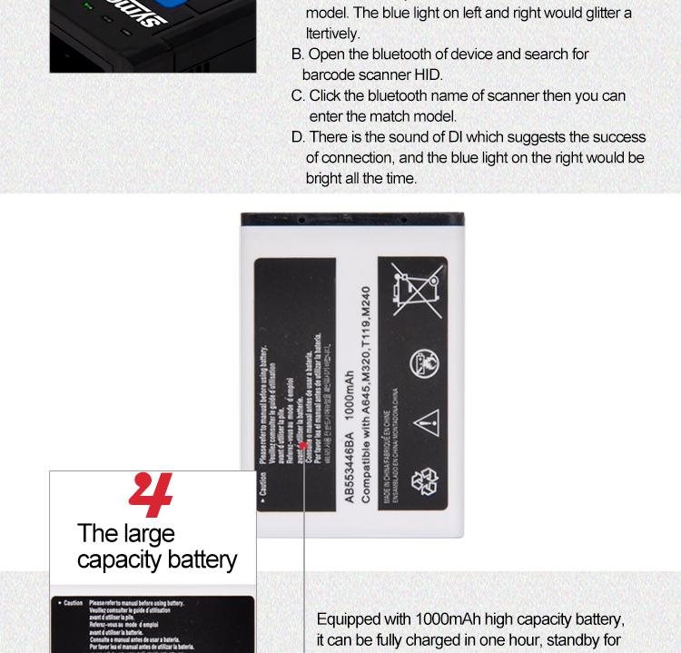 MJ-2877 Portable laser barcode scanner - symcode